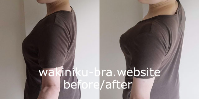 【背中】[ラディアンヌ]リフトアップ美乳ブラ!before/after比較